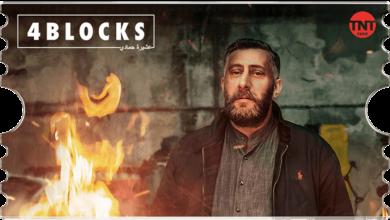 Photo of 4 Blocks – Staffel 3 bei Sky: Termine, Infos, Details & Angebote