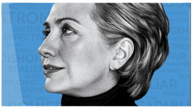 "Dokumentation ""Hillary"" ab 8. März exklusiv auf Sky"